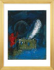 """Bild """"Die Akropolis"""", 1952, gerahmt"""
