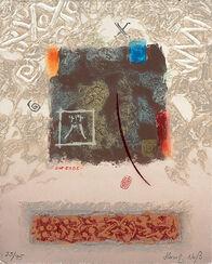 """Bild """"Erde"""" (2006), ungerahmt"""
